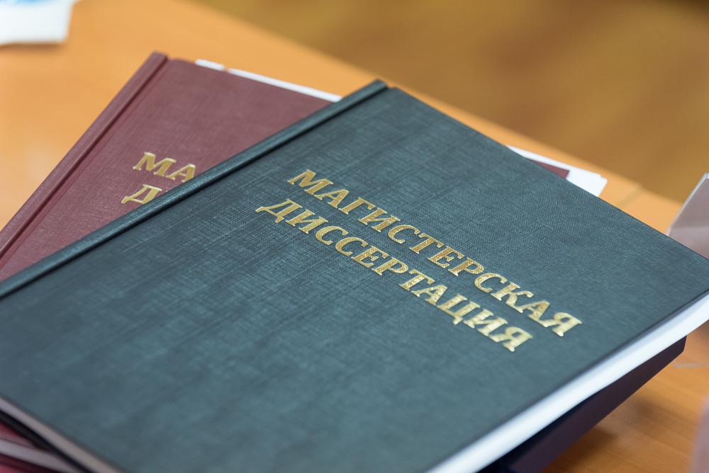 Магистерская диссертация на заказ по доступной цене