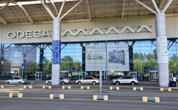 Недорогие авиабилеты Киев - Одесса