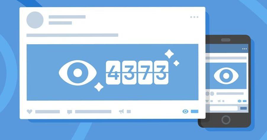 Накрутка просмотров записей и постов в ВКонтакте