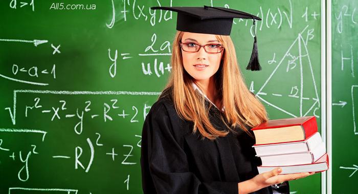 Дипломные работы на заказ – быстрое и качественное исполнение