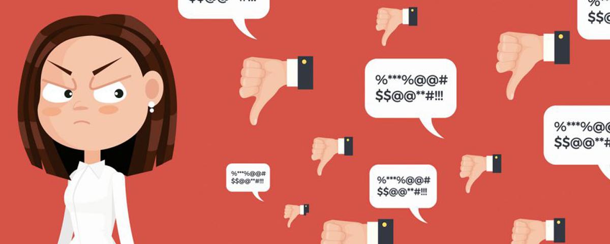 Зачем удалять негативные отзывы