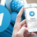 Продвижение в Телеграмм, быстро и качественно