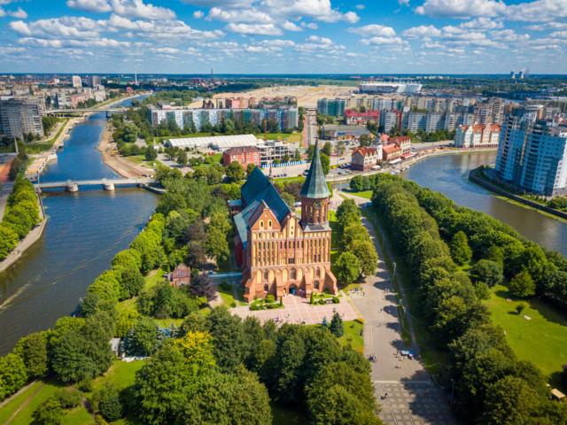 Где заказать экскурсионную поездку в Калининград