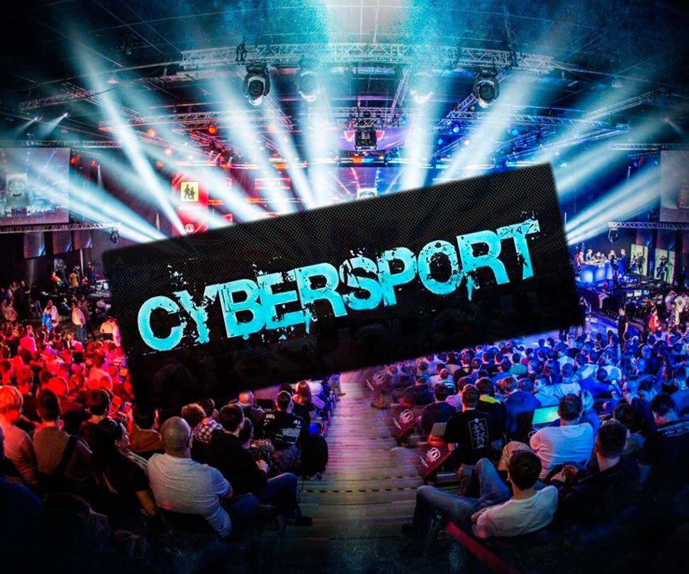 Выгодные пари на киберспорт