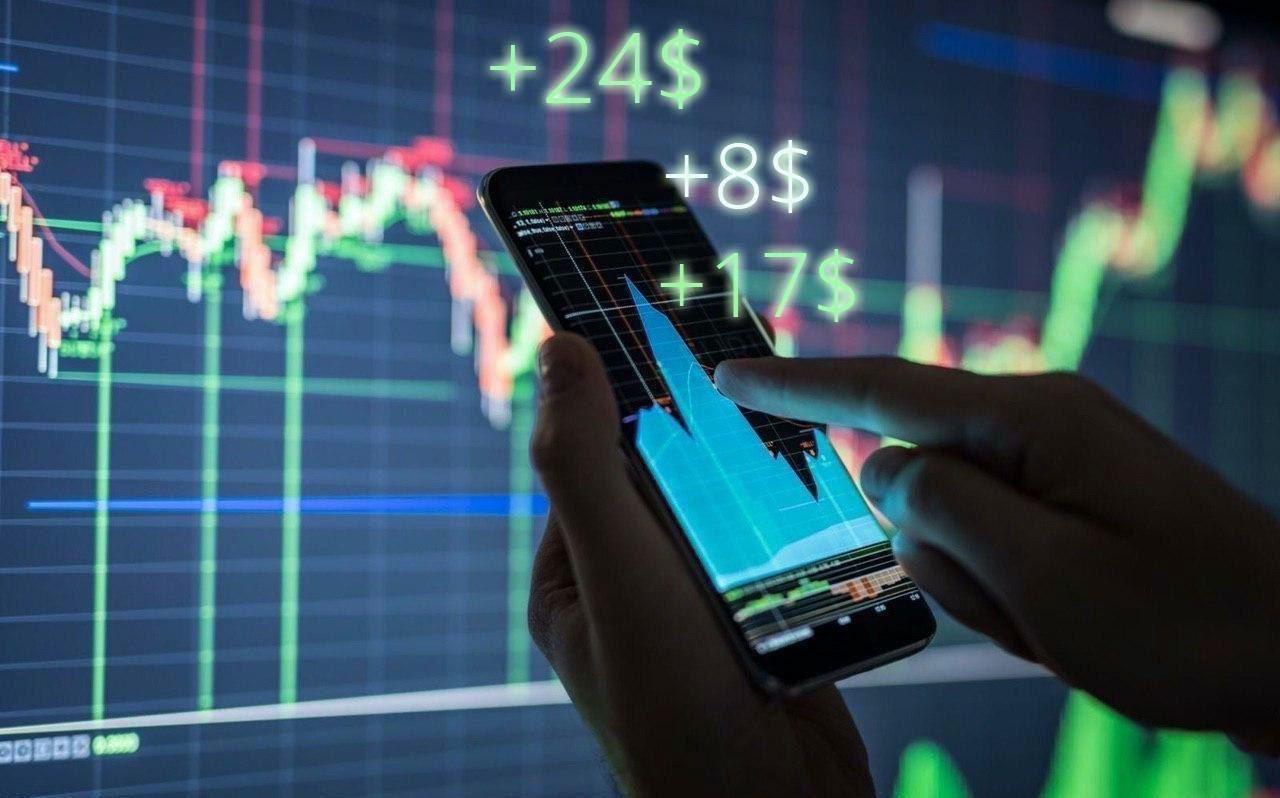 Функції товарно-сировинної біржі