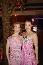 Катя и Оля
