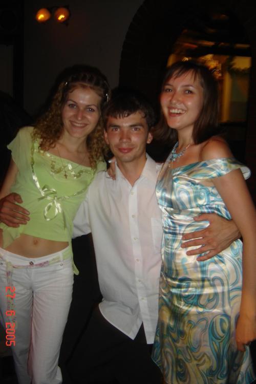 Маша, Юра, Лена