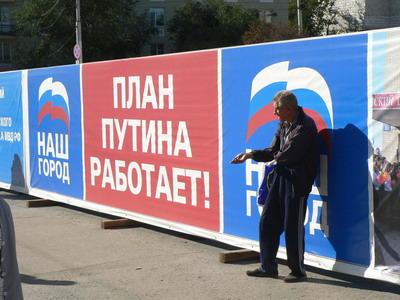 Дома западных миллиардеров кажутся жалкими хижинами по сравнению с дворцами друзей Путина - Цензор.НЕТ 9720